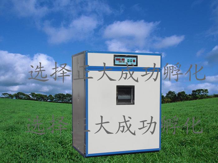 正大ZF880微电脑全自动口交网、孵化器、孵化箱、孵化设备.