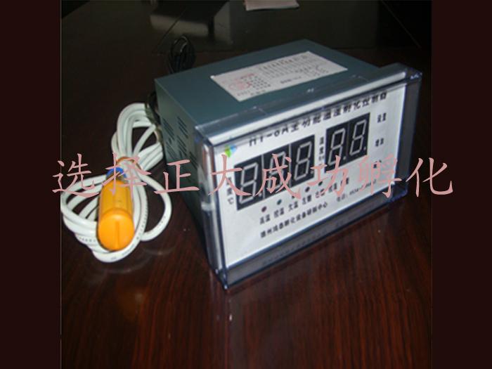 10S控制器.