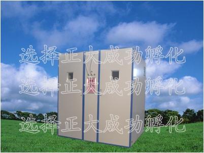 正大ZF8400微电脑全自动龙8国际亚洲官网.